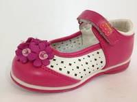 Детские нарядные малиновые туфельки тм Tom.m р.21