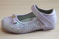 Сиреневые туфли на девочку с бантиком тм Tom.m р.25,26,27,28,29
