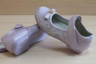 Сиреневые туфли на девочку с бантиком тм Tom.m р.25,26,27,28,29, фото 2