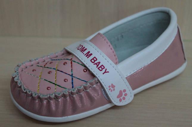 Розовые мокасины на девочку тм Tom.m р.22, фото 2