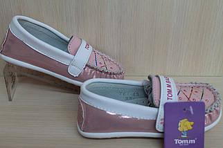 Розовые мокасины на девочку тм Tom.m р.22, фото 3
