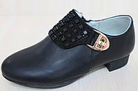 Закрытые черные туфли на девочку тм Tom.m р.36,37