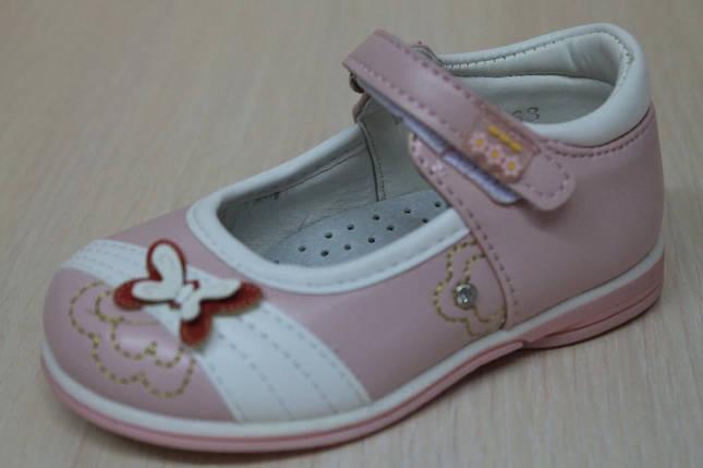 Детские розовые туфли на девочку тм Tom.m р.22, фото 2