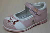 Детские розовые туфли на девочку тм Tom.m р.22