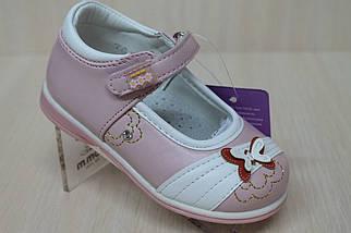 Детские розовые туфли на девочку тм Tom.m р.22, фото 3