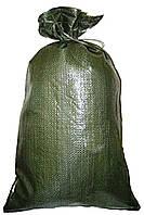 Хлорное железо техническое 10 кг, травление металлов тт.