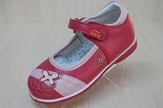 Детские малиновые нарядные туфельки тм Tom.m р.22, фото 2
