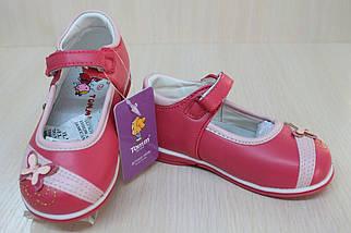 Детские малиновые нарядные туфельки тм Tom.m р.22, фото 3