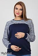 Свитшот Polina  для беременных и кормящих (синий)