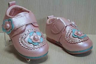 Закрытые розовые туфли пинетки на девочку тм Tom.m р.20, фото 3