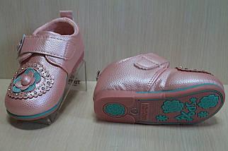 Закрытые розовые туфли пинетки на девочку тм Tom.m р.20, фото 2