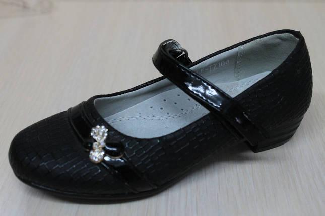 Черные туфли на девочку с золотым украшением тм KLF р.27,28, фото 2