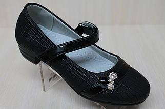 Черные туфли на девочку с золотым украшением тм KLF р.27, фото 3