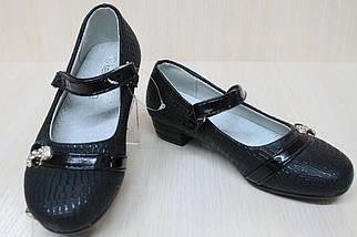 Черные туфли на девочку с золотым украшением тм KLF р.27,28, фото 3