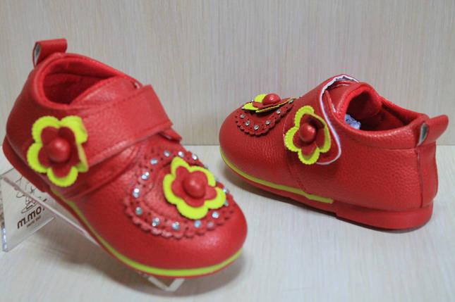 Закрытые красные туфли на девочку тм Tom.m р.20, фото 2