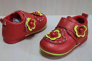 Закрытые красные туфли на девочку тм Tom.m р.20, фото 3