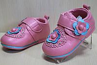 Розовые закрытые туфли на девочку тм Tom.m р.20,21,23