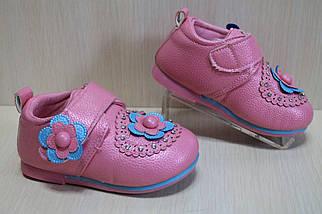 Розовые закрытые туфли на девочку тм Tom.m р.21,23, фото 3