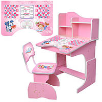 Детская парта растишка Клубничка  HB 2071M02-06 розовая ***