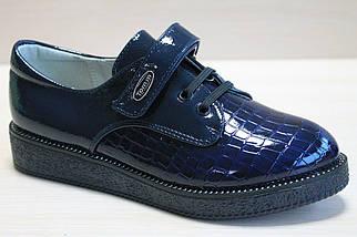 Лаковые туфли на девочку крокодил тм Тom.m р.36,37, фото 2