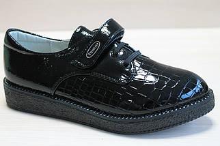 Лаковые туфли на девочку крокодил тм Тom.m р.36,37, фото 3