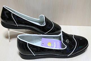 Туфли балетки на девочку тм Тom.m р.32,36,37, фото 3