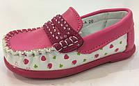 Детские розовые мокасины на девочку Tom.m р.20