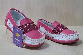 Детские розовые мокасины на девочку Tom.m р.20, фото 2
