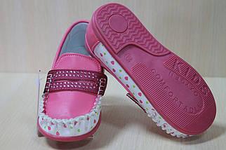Детские розовые мокасины на девочку Tom.m р.20, фото 3