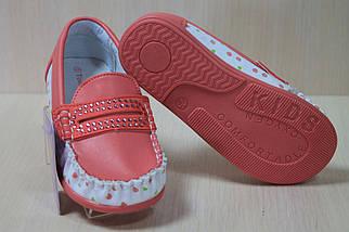 Детские мокасины на девочку цвет коралл Tom.m р.20,21, фото 2