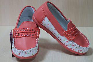Детские мокасины на девочку цвет коралл Tom.m р.20,21, фото 3