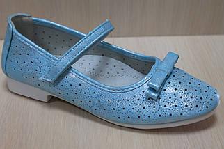 Голубые туфли на девочку серия школьная детская обувь тм Тom.m р.35, фото 3