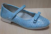 Голубые туфли на девочку серия школьная детская обувь тм Тom.m р.34,35,37