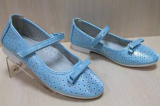 Голубые туфли на девочку серия школьная детская обувь тм Тom.m р.34,35,37, фото 3