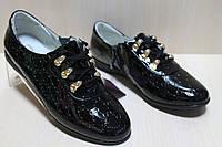 Лаковые туфли на девочку серия школьная детская обувь тм Тom.m р.36,37