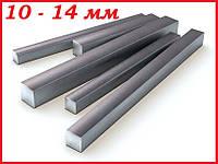 Прут стальной квадратный г/к от 10 до 14 мм