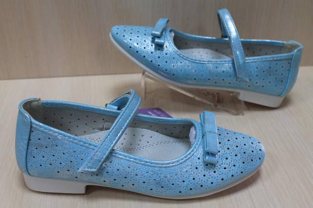 Голубые туфли на девочку, школьная детская обувь тм Тom.m р.34,35,37, фото 2
