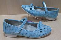 Голубые туфли на девочку, школьная детская обувь тм Тom.m р.34,35,37