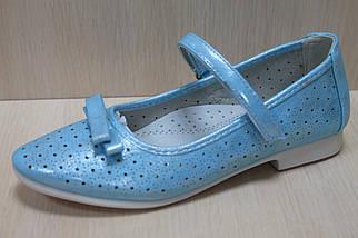 Голубые туфли на девочку, школьная детская обувь тм Тom.m р.35, фото 2