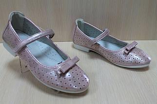 Розовые туфли на девочку серия школьная детская о-бувь тм Тom.m р.34, фото 3
