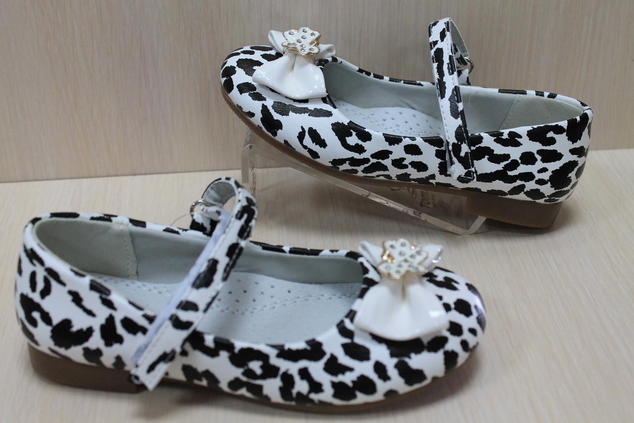 Туфли белые на девочку с леопардовым рисунком тм Tom.m р.27,28 - BonKids - детский магазин обуви в Киеве