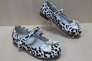 Туфли белые на девочку с леопардовым рисунком тм Tom.m р.27,28, фото 3