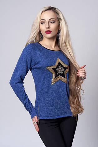 Модная кофта Звезда с замочками, фото 2