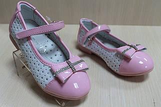 Белые с розовым туфли на девочку с лаковыми вставками тм Tom.m р.25, фото 2