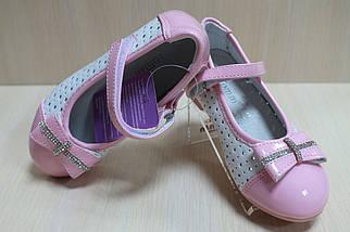 Белые с розовым туфли на девочку с лаковыми вставками тм Tom.m р.25, фото 3