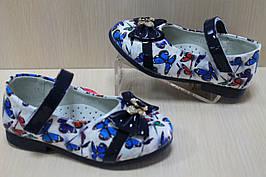 Цветные туфли на девочку с синим бантиком рисунок бабочки тм Y.Top р.22