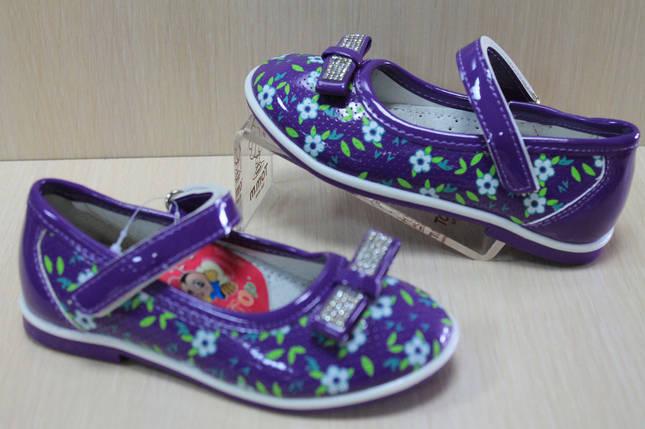 Фиолетовые лаковые туфли на девочку тм Y.Top р.21,22, фото 2