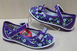 Фиолетовые лаковые туфли на девочку тм Y.Top р.21,22,26