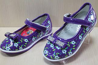 Фиолетовые лаковые туфли на девочку тм Y.Top р.21,22, фото 3