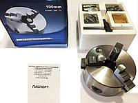 Патрон токарный 7100-0002П D100мм